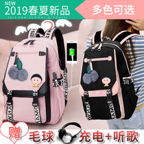 Korean casual shoulder bag New Sen Department of high-capacity students junior high school college school bag female fashion tide backpack