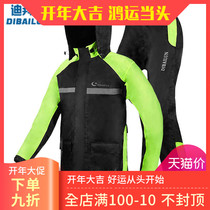 New motorcycle tram split raincoat riding suit set men and women single waterproof ride with protective gear