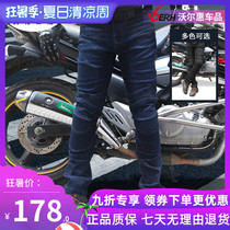 PRO-BIKER motorcycle riding jeans men spring and Autumn Fall pants off-road motorcycle pants racing pants