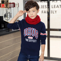 Boys sweaters in the Big children sweater baby padded children cotton children sweater sets boys autumn and winter models