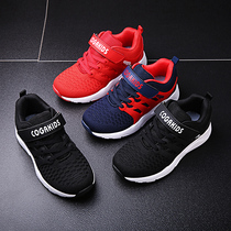 Boy sneakers 2019 new autumn spring and autumn models boys in large children breathable mesh childrens childrens shoes