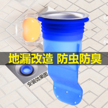 Floor drain sewer deodorant floor drain core stainless steel bathroom shower room Washing Machine round silicone inner core cover sheet