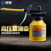 High pressure transparent oil kettle oil gun tip long mouth hose oil kettle refueling Gun lubrication manual oil injector refueling Pot