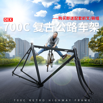 Frame DEX 700c Retro Highway Highway frame chrome molybdenum steel variable speed steel frame