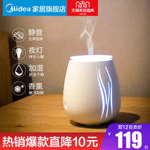 Beauty Aromatherapy lamp aromatherapy humidifier aromatherapy home indoor help sleep incense stove essential oil plug-in bedroom spray