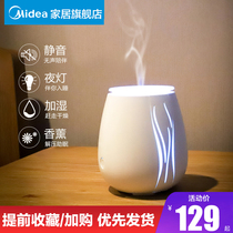 The United States aromatherapy lamp aromatherapy machine humidifier aromatherapy home indoor sleep incense incense furnace essential oil plug bedroom spray