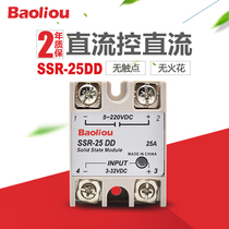 Single phase solid state relay SSR-25DD 10DD 40DD 60 80 amp DC control DC solid state module
