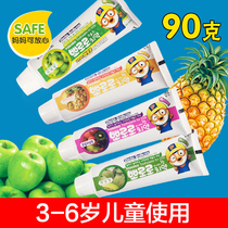 South Korea imported PORORO baolu Lu Bo Le music infants and young children preservative-free fruit toothpaste