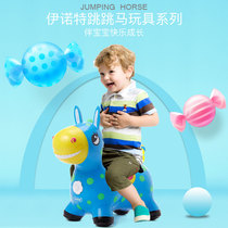 Inot children inflatable toys jump horse music increases thickened baby riding pony toy Trojan eraser