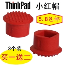 3 PCs Lenovo Thinkpad small red notebook small red dot computer pointing stick small red cap rocker