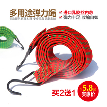 Electric car trunk bicycle straps tied rope motorcycle hook Express tied goods with elastic luggage rope