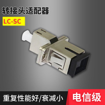 LC-SC Flange LC-SC Coupler LC-SC Flange LC-SC Connector LC-SC Adapter