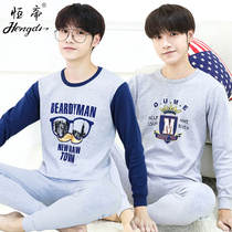 Youth qiuyi qiuku set cotton mens High School junior high school students thermal underwear cotton cotton sweater