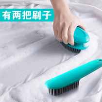 Laundry brush soft hair household brush Laundry Shoes washing shoes soft brush brush cleaning multi-function Board Brush shoe brush