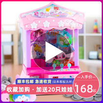 Children catch doll Machine Mini small household electric toy game machine coin purse doll machine girl toy