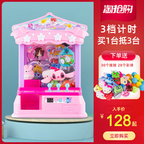 Children catch doll machine small household Clip Doll machine mini toy hanging candy slot machine girl toys