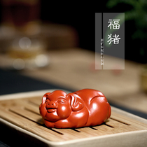 (Chang Tao) Yixing purple sand pot tea pet ornaments handmade tea play Kung Fu accessories Zhu mud pig single price