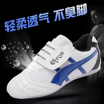 Taekwondo shoes children men and women genuine soft bottom tendon at the end of martial arts shoes beginners special Sanda non-slip training shoes