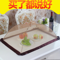 Dish cover foldable table cover cover food cover food cover rectangular food cover Table Cover Cover rice dish fly cover dish umbrella