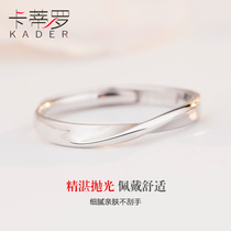 Carlo Mobius ring couple ring female a pair of Japanese and Korean silver tide simple inlay Swarovski zirconium