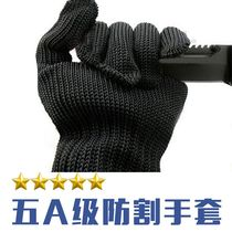 Stainless steel outdoor anti-stabbing woodworking wire wire chain seafood cut-proof gloves thin ultra-thin machinery