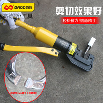 Gaudex hydraulic clamp wire cutter hydraulic crimping clamp steel cutting manual hydraulic scissor hydraulic cable cutter