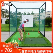 Golf Practice Network driving field strike cage swing practice device with indoor putter green set