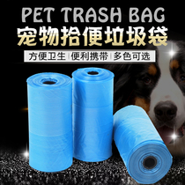 Pet cat dog garbage bag 1 roll 15 loaded pick up bag pet garbage bag multi-purpose garbage bag