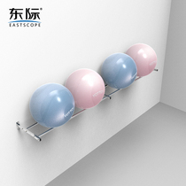 East Wall Hanging Yoga Ball Rack Gym special set ball rack fitness gravity ball yoga ball placement rack