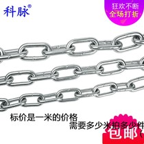 Branch vein 304 stainless steel chain long ring clothes chain pet dog chain swing chandelier chain 8mm