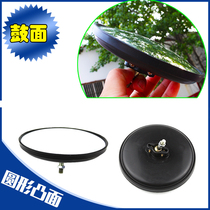 Electric tricycle reversing mirror round mirror motorcycle modified accessories rearview mirror Convex Mirror new
