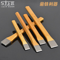 On the carpenter flat chisel steel chisel fitter chisel steel chisel chisel chisel chisel chisel iron professional front steel chisel sharp chisel