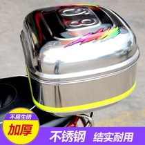 Motorcycle trunk battery electric car stainless steel tail box extra large trumpet tail box iron