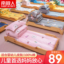 Antarctic kindergarten quilt three-piece cotton childrens bedding baby nap cotton bedding with core six sets