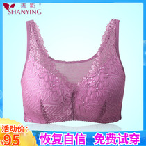 Breast brassiere cancer postoperative dedicated breast bra two-in-one summer fake breast axillary resection without underwire underwear