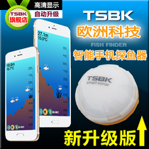 TSBK smart wireless sonar mobile phone fish finder SG600 Bluetooth WIFI high-definition visual test fish to find the fish