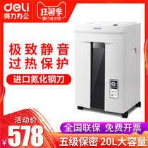 Deli paper shredder 9912 electric commercial office mute deli high power File Shredder 5-level secrecy