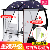 Electric battery car awning awning sunscreen rain windshield motorcycle umbrellas 2019 New thickening car shed