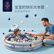 Pedicle love children inflatable ocean ball pool indoor home baby toys game fence non-toxic color wave ball pool
