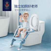 Pedicle love children toilet ladder chair baby toilet stair baby toilet washer frame cover children men and women artifact