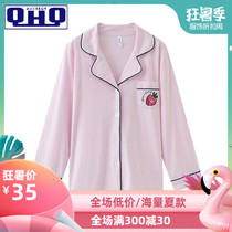 Pajamas womens upper loose single-piece long-sleeved shirt ladies thin section shirt cotton cardigan spring and autumn cute home service