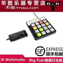 IK Multimedia IRig Pads Portable MIDI Controller grève pad prend en charge l'ipad iphone