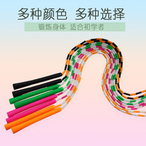 Childrens skipping womens kindergarten adjustable pattern Bamboo students Sports Examination special competition Rope Toys