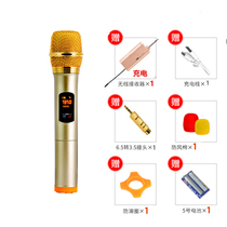 SAST sci wireless microphone U segment microphone FM conference home home karaoke singing outdoors