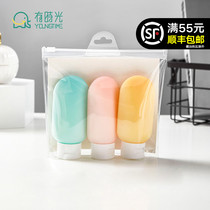 Travel Subbottle Hotel Portable Shampoo Shower Dew Empty Bottle Travel Wash Bag Cosmetics Subbottle