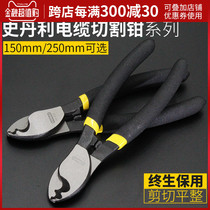 Stanley hardware tools cable cutting pliers ratchet cable shears wire cable cable scissors bolt cutters