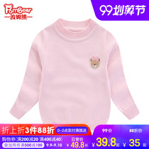 Bom bear girl sweater long sleeve 2019 spring and autumn new childrens baby bottoming boy sweater in the Big child