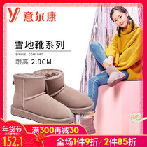 Italian womens shoes 2018 winter new snow boots female short barrel cotton boots bread shoes warm flat bottom boots female cotton