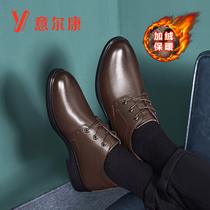 Italian mens shoes 2018 Winter new business casual shoes men high help lint shoes men plus velvet warm and thickened