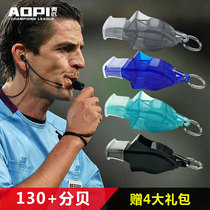 Professional Referee game whistle football basketball volleyball force outdoor sports teacher training dolphin whistle